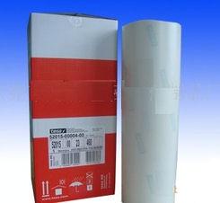Tesa 52015 Foam Platemounting Tape For Flexography 18 Quot X